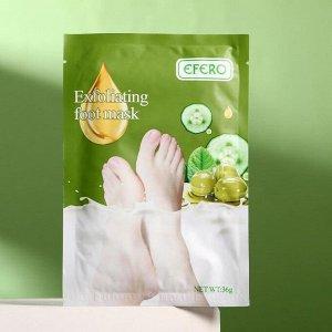 Отшелушивающая маска-носки для ног на основе экстракта оливы, универсальные, 1 пара