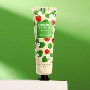 """Крем для рук """"Лесные ягоды"""" увлажняющий, 30 мл"""