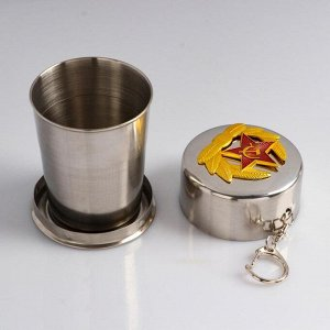"""Складной стакан с карабином """"Красная звезда"""", 150 мл, d=6.5 см"""