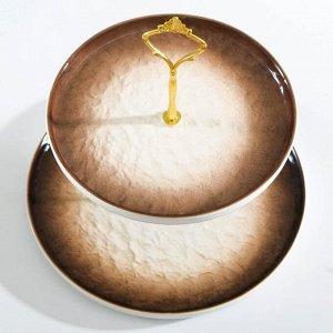 Блюдо «Марлет», 25/20?22 см, 2 яруса, цвет коричневый