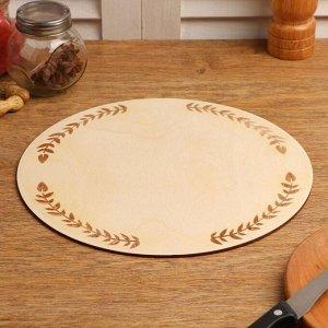 """Подставка для торта круглая """"Лавры, сплошная гравировка"""", 26 см"""