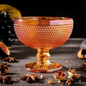 Креманка круглая «Династия», 350 мл, 12?11 см, цвет золото