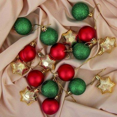 Товары для дома! Аксессуары для всех! Новый год! — Шикарные елочные украшения — Украшения для интерьера