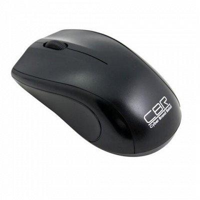Компьютерная лавка  — CBR мыши проводные — Для ноутбуков и планшетов
