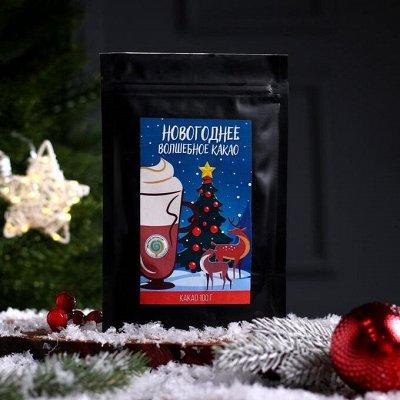 Новый год 2021🎄 Украшения, елки, гирлянды, сувениры🎄 — Чай, кофе и какао — Все для Нового года