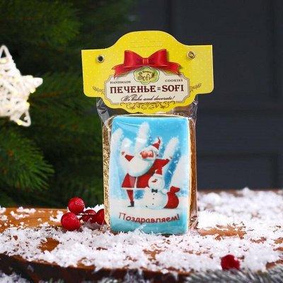 Новый год 2021🎄 Украшения, елки, гирлянды, сувениры🎄 — Печенье — Все для Нового года