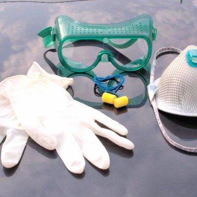 🍀LEROY MERLIN🍀Дом для дома! — 40% Перчатки, очки и прочая защита — Садовый инвентарь
