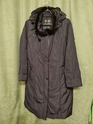 Пальто Пальто, Пекин. Цвет баклажан. Демисезонное на синтепоне.  Размер русский. Полуприлегающий силуэт.