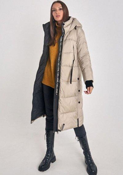 Эксклюзивные куртки и пухи! Новинки! Новосибирск