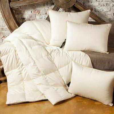 Подушки, Одеяла, Наматрасники, Чехлы на мебель
