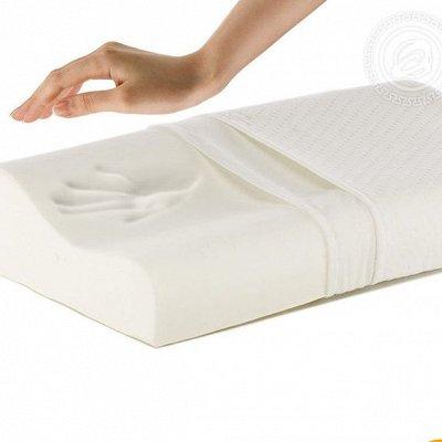 Подушки, Одеяла, Наматрасники, Чехлы на мебель — Подушки Эргономичные — Ортопедические подушки