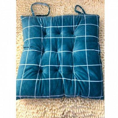 Мягенькие коврики для дома. — Подушки-сидушки — Подушки