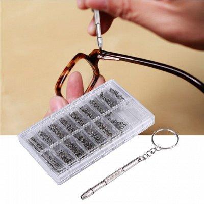 Солнцезащитные очки для всей семьи — ЗАПАСНЫЕ ЧАСТИ для очков — Аксессуары для очков