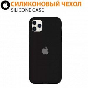 Силиконовый чехол Silicone Case для iPhone 11 Pro Max