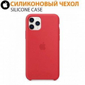 Силиконовый чехол Silicone Case для iPhone 11 Max