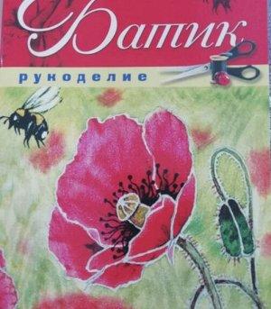 Книга обучающая