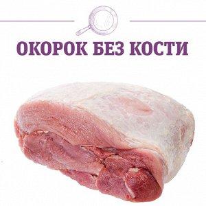 """Окорок б/к 1/1 TF зам ТМ """"Слово Мясника"""""""