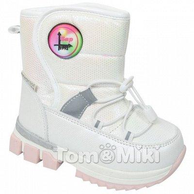 Детская обувь TomMiki™ + Paспpoдажа мембраны -45% — Зимняя обувь для девочек — Для девочек