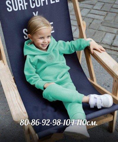 ღОдеваемся по доступным ценамღЛыжники и колготкиღ — Детская одежда для девочек — Для девочек