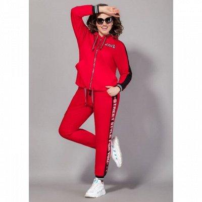 Сч@стье-4! Акции на любимую Белоруссию — Сч@стье! Костюмы (размеры 42-72) — Одежда
