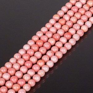 Бусины для рукоделия из Коралла розового