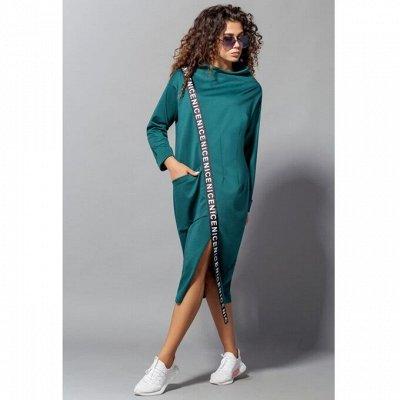 Сч@стье-4! Акции на любимую Белоруссию — Сч@стье! Платья (размеры 42-72) — Одежда