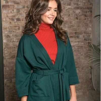 Элегантные блузки и стильные рубашки от Valentina dresses. — Жакеты — Жакеты