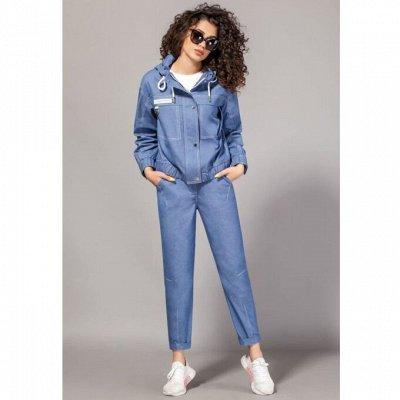 Сч@стье-4! Акции на любимую Белоруссию — Сч@стье! Блузы, жакеты, брюки, шорты  (Размеры 42-72) — Одежда