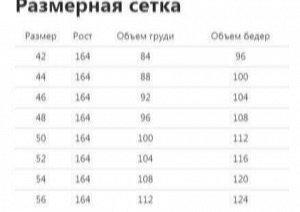 """Ночная сорочка """"ШАРМ"""" (сиреневый №29)"""