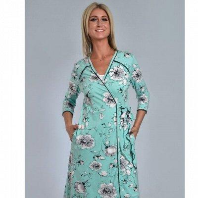 Ассоль. Любимые пижамки и сорочки.Дозаказ — Халаты — Халаты