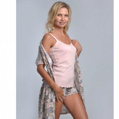 Ассоль. Любимые пижамки и сорочки.Дозаказ — Комплекты с халатами — Домашние костюмы