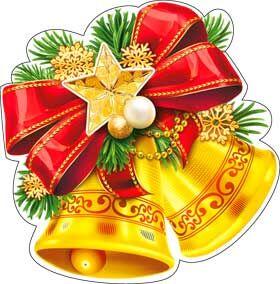 """Новогоднее украшение на скотче """"Колокольчики"""""""