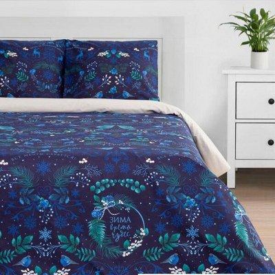 Новогодний текстиль для дома - Идеи для подарка. — Постельное белье Двуспальное — Двуспальные и евро комплекты