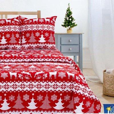 Новогодний текстиль для дома - Идеи для подарка. — Постельное белье Полутороспальное — Полутороспальные комплекты