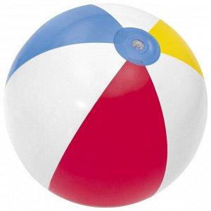 Мяч надувной Разноцветные полосы
