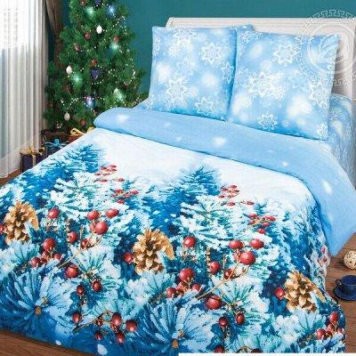 Новогодний текстиль для дома - Идеи для подарка. — Постельное белье Семейное (2 пододеял.) — Семейные комплекты