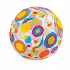 Мяч надувной Круги