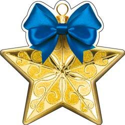 """Новогоднее украшение на скотче """"Звезда"""""""