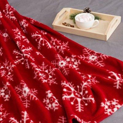 Новогодний текстиль для дома - Идеи для подарка. — Пледы — Пледы