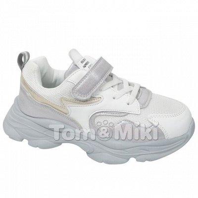 Детская обувь TomMiki™ + Paспpoдажа мембраны -45% — Туфли, кроссовки для девочек — Для девочек