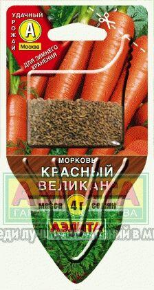 Морковь Красный Великан /Аэлита/ Сеялка плюс