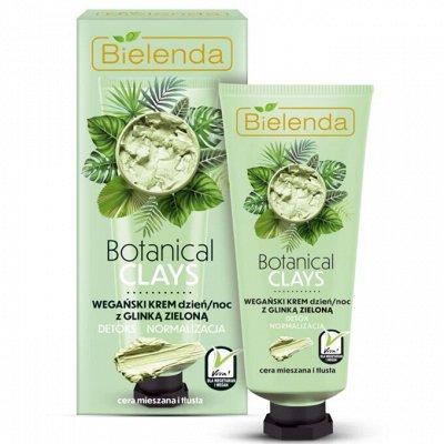 Совершенство кожи с Bielenda.Отличные отзывы! — BOTANICAL CLAYS-веганская косметика для молодой кожи — Для лица