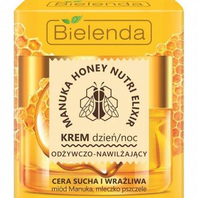 Совершенство кожи с Bielenda.Отличные отзывы! — MANUKA HONEY (Питательная медовая серия ) — Для лица