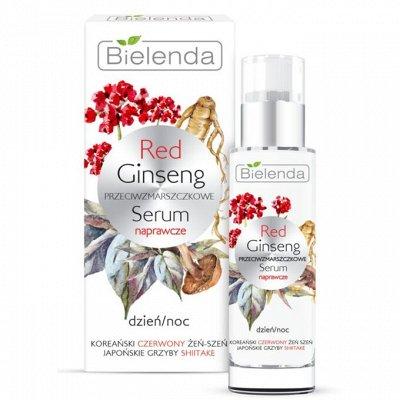 Совершенство кожи с Bielenda.Отличные отзывы! — RED GINSENG для требовательной кожи — Антивозрастной уход