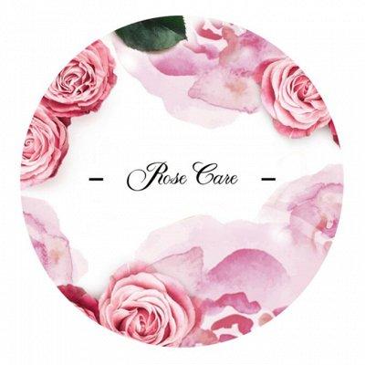 Совершенство кожи с Bielenda.Отличные отзывы! — ROSE CARE (Уход за чувствительной кожей лица) — Для лица