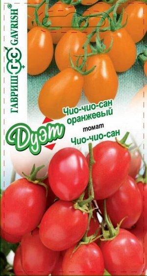 Томат Чио-чио-сан + Чио-чио-сан оранжевый /Гавриш/цп 0,1 гр Дуэт