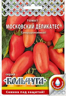 Томат Московский Деликатес/Кольчуга/НК/цп 0,1 гр.