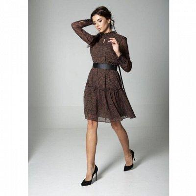 Зонты для дождливой осени. — Женская одежда. Размер 42-44 — Повседневные платья