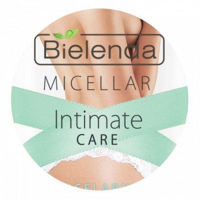 Совершенство кожи с Bielenda.Отличные отзывы! — Средство для интимной гигиены — Для тела