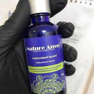 Гликолевый пилинг NATURE ANSSE Glyko Peel 30%, рН 1,2